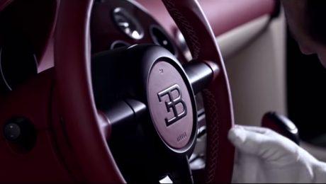 "Making of Bugatti Veyron 16.4 Grand Sport Vitesse ""La Finale"